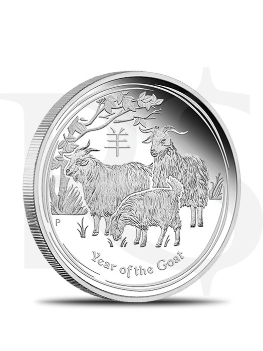 2015 Perth Mint Lunar Goat 1 oz Silver Coin (With Capsule)