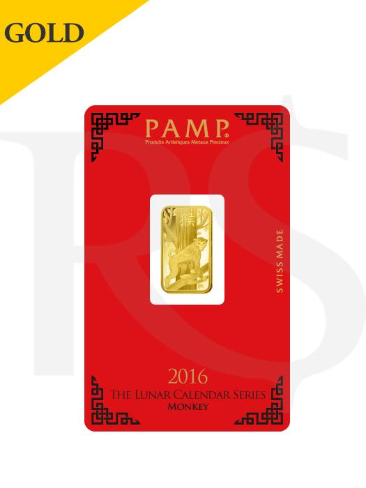 PAMP Suisse Lunar Monkey 5 gram Gold Bar (With Assay Certificate)