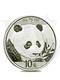 2018 Chinese Panda 30 grams Silver Coin