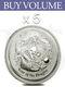 Buy Volume: 5 or more 2012 Perth Mint Lunar Dragon 2 oz Silver Coin